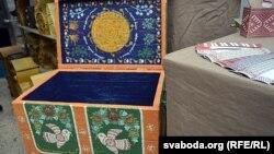 Куфар для хатніх скарбаў