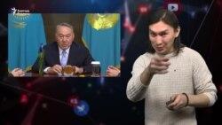Нұрсұлтан Назарбаевтың Димашқа берген батасы