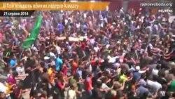 У Газі пройшли похорони вбитих лідерів «Хамасу»