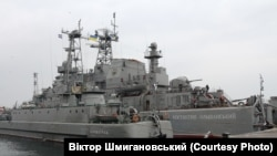 Большой десантный корабль «Константин Ольшанский» (U 402)