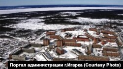 Игарка. Красноярский край