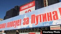 От предвыборной кампании ростовские журналисты предпочитают самоустраниться