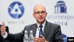 Rosatom chief Sergei Kiriyenko said the partnership deal will provide up to eight nuclear reactors to South Africa by 2023.
