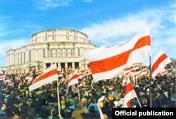 Дзень Волі-1996. Фота: Георгій Ліхтаровіч
