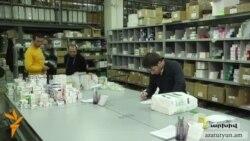 Դեղ ներմուծող ընկերության ներկայացուցիչը պնդում է՝ հայաստանյան դեղերի շուկան մոնոպոլիզացված է