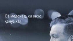 """Шавкат Мирзиёев: Агар зарур шавад, """"погон""""-атро меканам"""