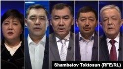 Кандидаты в президенты КР.