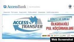 «AccessBank»
