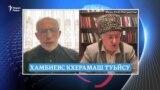 Хамбиев – керлачу тIамехь, КадыровгIар – интернетехь, совдегар Каримов – таронашкахь
