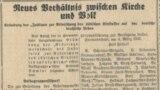 """Sibiu, Institutul de """"dezevreizare"""" din Sibiu (Südostdeutsche Tageszeitung, 17.3. 1942)"""