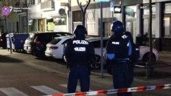 Се самоубил напаѓачот кој уби девет луѓе во Германија