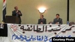 مؤتمر نبذ الطائفية للجالية العراقية في الولايات المتحدة