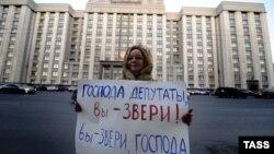 Мамдуманын алдына пикетке чыккандардын бири. Москва, 19-декабрь, 2012.