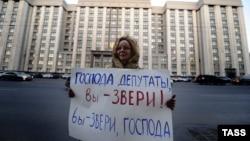 Protest în fața clădirii Parlamentului rus la Moscova