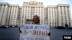 """Приятие в России закона """"Димы Яковлева"""" вызвало резкие протесты"""