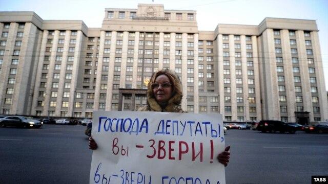 Protest la Moscova împotriva proiectului de lege din Duma de Stat