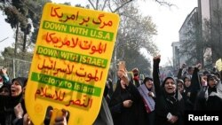 Tehranda nümayişlər