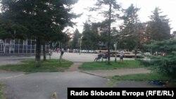 Земјотре Скопје.
