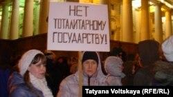 В Петербурге прошел марш памяти Станислава Маркелова и Анастасии Бабуровой