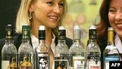 Одним из прообразов водки был некий напиток, завезенный в Россию еще генуэзцами, под названием Aqua Vitae — «вода жизни»