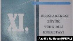 Türk dili qurultayı