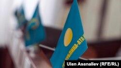Флаг фракции «Республика – Ата Журт».