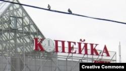 """""""Копеек"""" сегодня в России - около 700. Вскоре они, вероятно, станут """"Пятерочками"""""""