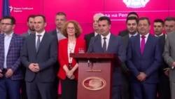 Заев:Република Северна Македонија за севкупна употреба