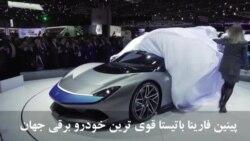 برترین خودروهای برقی جهان