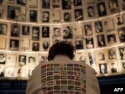 تالار نامها، در ساختمان یادبود «یاد واشم» در بیتالمقدس.