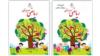 تصویر طرح جلد جدید کتاب ریاضی سال سوم دبستان در کنار طرح جلد پیشین آن