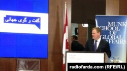 جان برد، وزیر خارجه کانادا، نخستین سخنران این کنفرانس بود