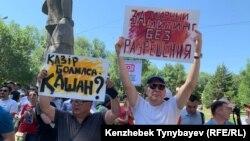 Алматыдағы наразылық. 30 маусым 2019.