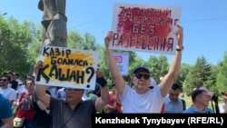 Митинг в Алматы за свободу мирных собраний. 30 июня 2019 года.
