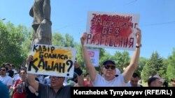 Мітинг в Алмати за свободу мирних зібрань, 30 червня 2019 року