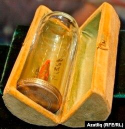 Төмәндәге музейда да Мөхәммәт пәйгамбәр сакалының бер бөртеге саклана