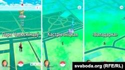 Асноўны час вы будзеце бачыць на экране мапу гораду, сваё месцазнаходжаньне і віртуальныя аб'екты вакол