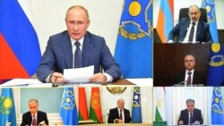 Փաշինյանը դիմել է ՀԱՊԿ երկրների ղեկավարներին՝ դաշինքում խորհրդատվություններ սկսելու նպատակով