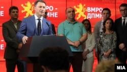 Архивска фотографија-претседателот на ВМРО-ДПМНЕ Никола Груевски на прес конференција во партиското седиште