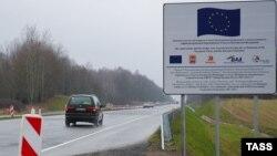 Участок автодороги Калининград-Мамоново II недалеко от границы с Польшей, построенный в сотрудничестве с Евросоюзом