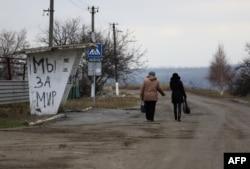 Cело Павлополь, Донецкая область, 22 декабря 2015 года (иллюстративное фото)