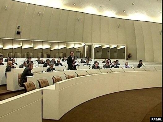 Parlament BiH u prethodnom sazivu, arhiv