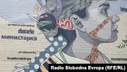 Beogradski mural o rodno senzitivnom jeziku