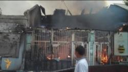 Dhuna në Kirgizi