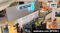 پتروناس، شرکت ملی نفت مالزی