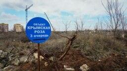 Вид на строительство первой очереди «Крымской розы» – жилищного комплекса на 566 квартир «Лаванда» – с улицы Никанорова
