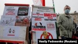 Эътирозҳо дар шаҳри Минск идома дорад