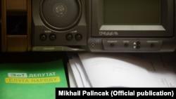 Позивач просить суд визнати протиправною бездіяльність Мін'юсту щодо нездійснення контролю за діяльністю партії «Слуга народу»