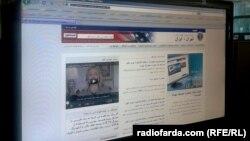 Виртуальная страничка посольства Соединенных Штатов в Иране