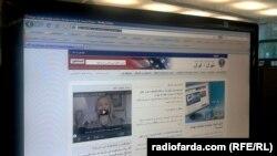 صفحه اول نسخه فارسی سایت مجازی آمریکا برای ایران
